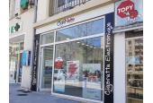 Clopinette Joué-les-Tours